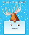 Hannukah_moose