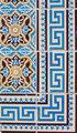 Portuguese glazed tiles 216