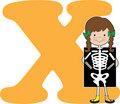 Alphabet Girl X