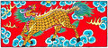 Traditional Thai style painting art Horse head Dragon  