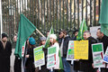 Circassians Protesting