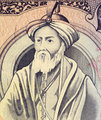 Saladin