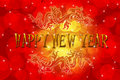 Double Chinese Dragon with Happy New Year Wishes