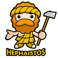 God of fire Hephaestus