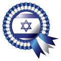 Israel rosette flag