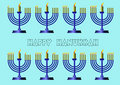 Hanukkah Symbols. Vector colored illustration 