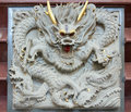 Chinese Dragon Stone Carving