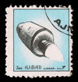 Stamp printed in emirate Ajman show spaceship