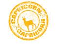 capricorn stamp