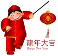 Chinese Boy Holding Lantern Wishing Good Luck in Year of Dragon
