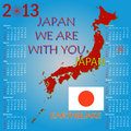Calendar Japan map with danger on an atomic power station for 20