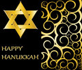 Happy Hanukkah Star of David vector illustration